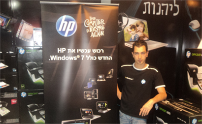 HP Store in store Promoters